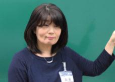 坂東 加奈子<br /> (希学園 国語科講師)