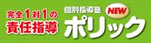 堺東教室のバナー2