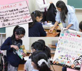 神戸女学院コースの卒塾生が激励に来て1人1人に手紙を書いてくれました!心の通ったふれ合いは希学園ならではの光景です。