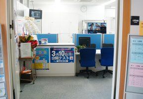 三宮教室の教室風景1