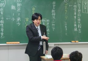 堺東教室の教室風景3