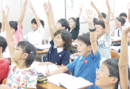 教科指導力