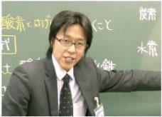 三宮教室教室長・理科講師<br /> 能勢 昌樹