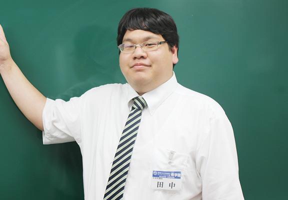 田中 耀一郎