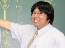 中川 真一<br>(計算塾責任者)