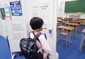 北千里教室の教室風景3