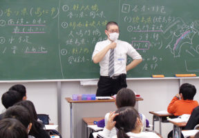 北千里教室の教室風景4
